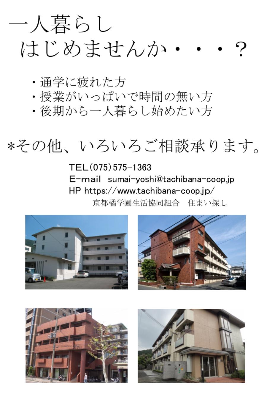 スクリーンショット 2019-08-06 15.54.50.png