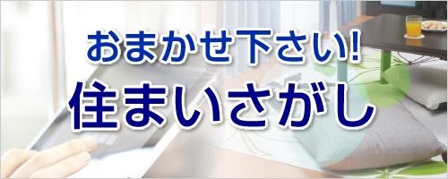 sumai202107-01.jpg