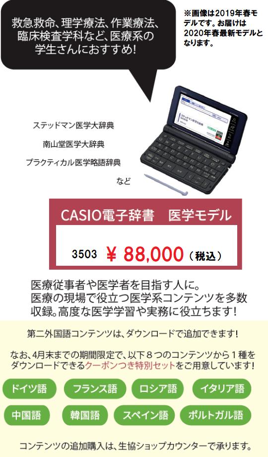 ebook04.png