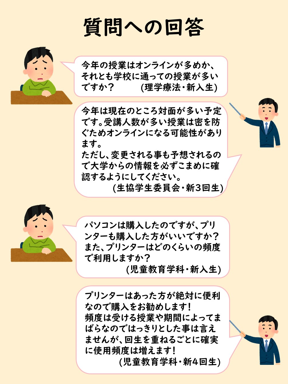 online202103-04.png